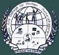 Government Arts College for Women, [GACW] Sivaganga logo