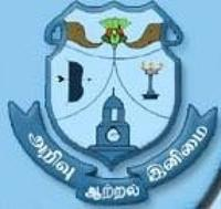 Government Arts College, [GAC] Salem logo
