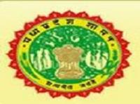 Government Ayurvedic College, [GAC] Gwalior logo