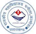 Government Degree College, Almora