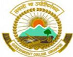 Government Degree College for Boys, Udhampur logo