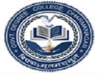 Government Degree College, [GDC] North Tripura