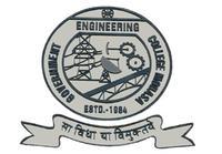 Government Engineering College, [GEC] Modasa logo
