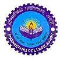Government Engineering College, [GEC] Ajmer logo