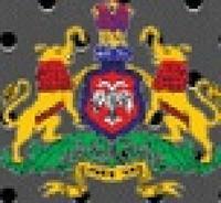 Government First Grade College, [GFGC] Kolar logo