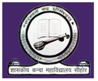 Government Girls College, [GGC] Sehore logo