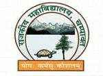 Government Post Graduate College, Champawat logo