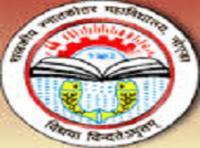 Government Post Graduate College, Noida logo