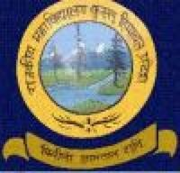 Govt Degree College, Kullu logo