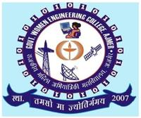 Govt Mahila Engineering College, [GMEC] Ajmer logo