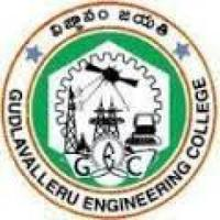 Gudlavalleru Engineering College, [GEC] Gudlavalleru