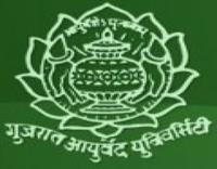 Gujarat Ayurved University, [GAU] Jamnagar logo
