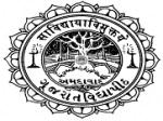 Gujarat Vidyapith, Ahmedabad logo