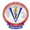 Guru Angad Dev Veterinary and Animal Sciences University, [GADVASU] Ludhiana logo