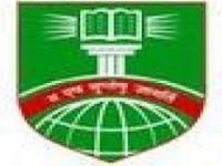 Gurukul Vidyapeeth Mohali Campus, [GVMC] Mohali logo