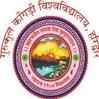 Gurukula Kangri Vishwavidyalaya, Haridwar
