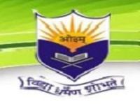 Hans Raj Mahila Maha Vidyalaya, [HRMMV] Jalandhar