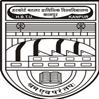 Harcourt Butler Technological Institute, [HBTI] Kanpur logo