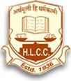 Hargovandas Lakhmichand College of Commerce, [HLCC] Ahmedabad