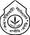 Haringhata Mahavidyalaya, [HM] Nadia logo