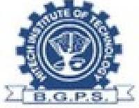 HiTech Institute of Technology, [HTIT] Aurangabad logo