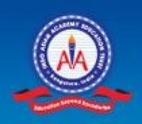 Indo Asian Women's Degree College, [IAWDC] Bangalore logo