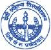 Institute of Management Studies, [IMS] Indore logo