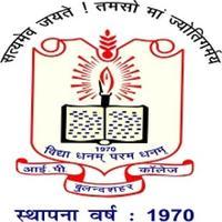 IP College, [IPC] Bulandshahr logo