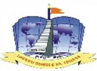 Jagruti Degree and Post Graduate College, [JDPGC] Hyderabad