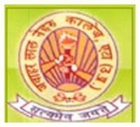 Jawahar Lal Nehru Post Graduate College, Etah logo