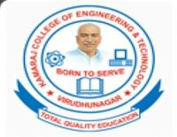 Kamaraj College of Engineering and Technology, [KCET] Villupuram
