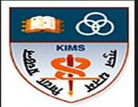 Kamineni Institute of Medical Sciences, [KIOMS] Nalgonda