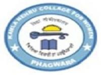 Kamla Nehru College for Women, [KNCW] Kapurthala logo