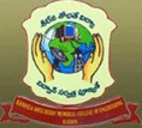 Kandula Obul Reddy Memorial College of Engineering, [KORMCE] Kadapa logo