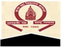 Kanya Mahavidyalaya, [KM] Jalandhar logo