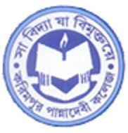Karimpur Pannadevi College, [KPC] Nadia logo