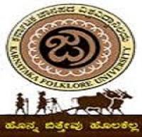Karnataka Janapada Vishwavidyalaya, [KJV] Haveri logo