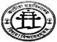 Katwa College, [KC] Bardhaman
