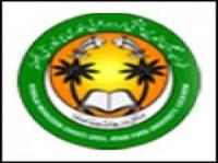Khwaja Moinuddin Chishti Urdu Arabi, Lucknow logo