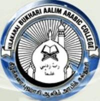 Kilakarai Bukhari Aalim Arabic College, [KBAAC] Chennai
