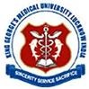 King George's Medical University, [KGMU] Lucknow logo