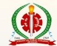 Kishan Lal Public College, [KLPC] Rewari