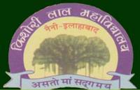 Kishori Lal P.G. College, Naini Allahabad logo