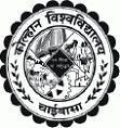 Kolhan University, Jamshedpur logo