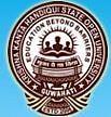 Krishna Kanta Handiqui State Open University, Guwahati logo