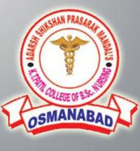 KT Patil College of Engineering and Technology, [KTPCET] Osmanabad