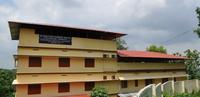 Kuriakose Gregorios College, [KGC] Kottayam logo