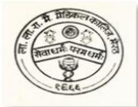 LLRM Medical College, [LMC] Meerut