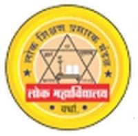 Lok Mahavidyalaya, [LM] Wardha logo