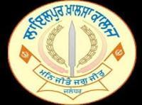 Lyallpur Khalsa College, [LKC] Jalandhar logo